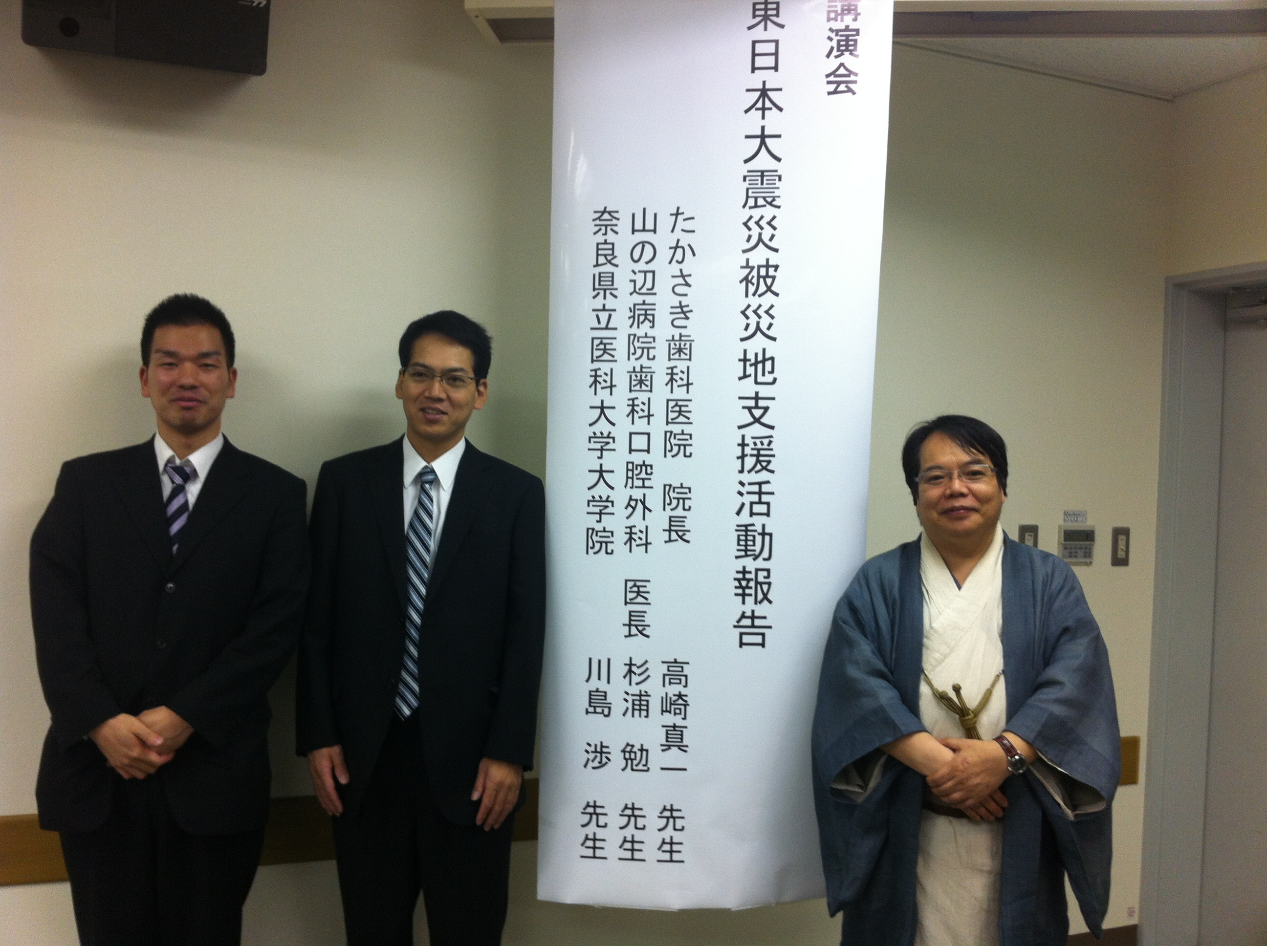 IMG 13821 - 東日本大震災被災地支援活動を報告しました!!
