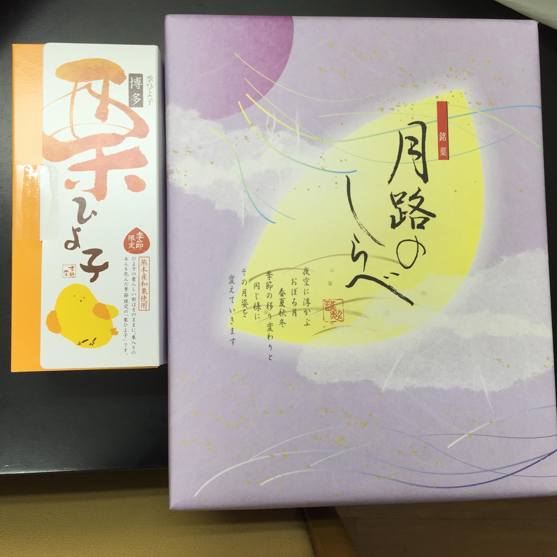 image1 81 - お土産三昧♥♥