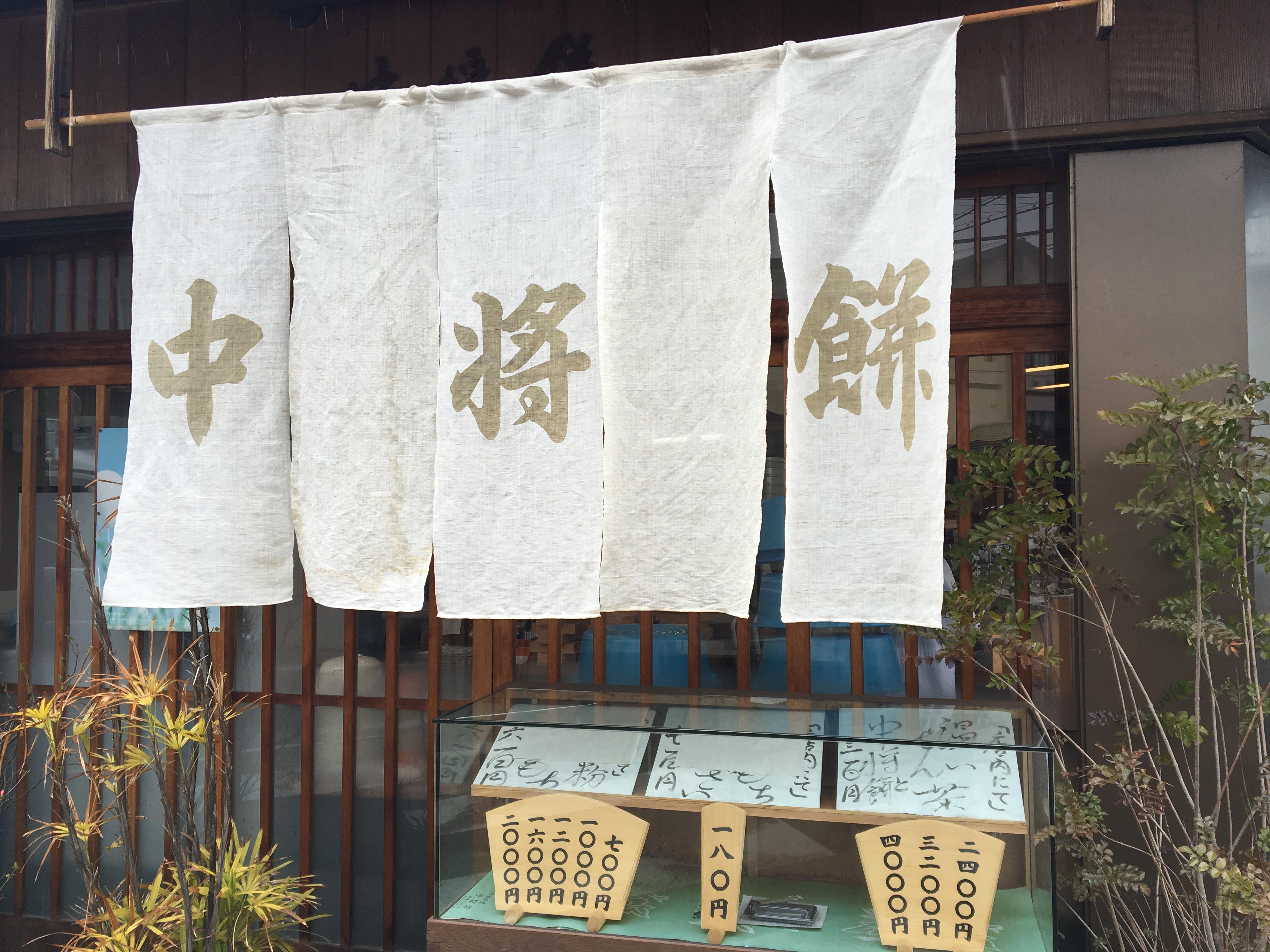 160327当麻寺02 - ちょっと早い桜