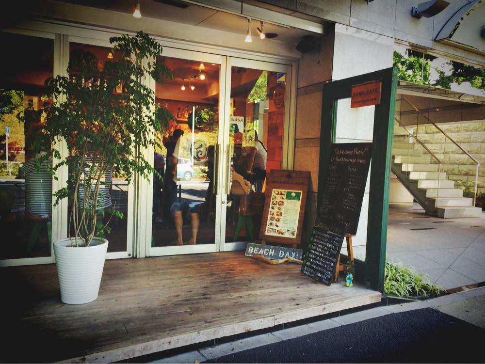 IMG 6401 5778 - 東京旅行🚅💛