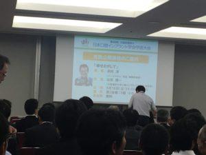 180915インプラント学会大阪07 300x225 - 大阪開催の日本口腔インプラント学会にお手伝い